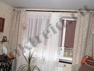 Волгоград: Рулонные шторы полупрозрачные Полупрозрачные рулонные шторы различной степени интенсивности.     Широчайший выбор палитры, узоров, плотности и структу